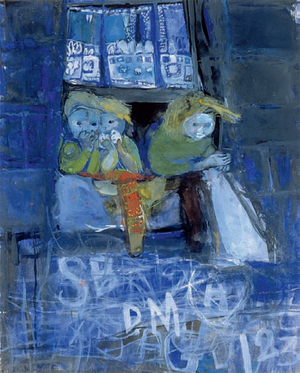 Eardley _three_children_at_a_tenement_window_1961